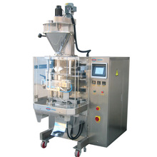 Automatic pearl barley powder packing machine