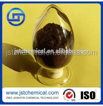 Fullerene C60/ C70 CAS/ Fullerene 99685-96-8 Fullerene-C60 made in China