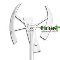residential wind power price 1kw,2kw ,3kw,5kw