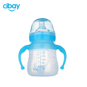 Silicone baby nursing milk feeding bottle
