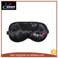 Buy Custom printing party EVA foam eye mask in China on Alibaba.com