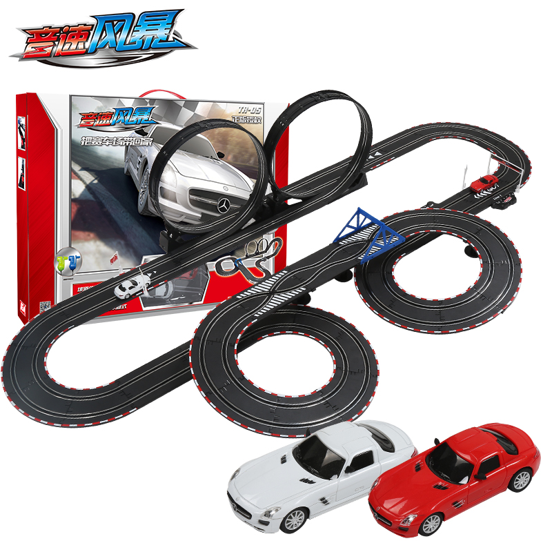 Cars  Remote Control Race Track