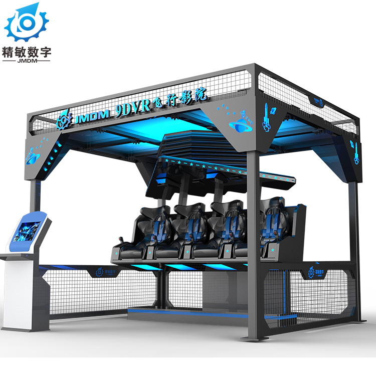 Shopping Center Game Zone 9D VR Plus Simulator 4 Seats for investment
