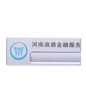 JHY Fancy magnet metal alloy window custom logo name badges