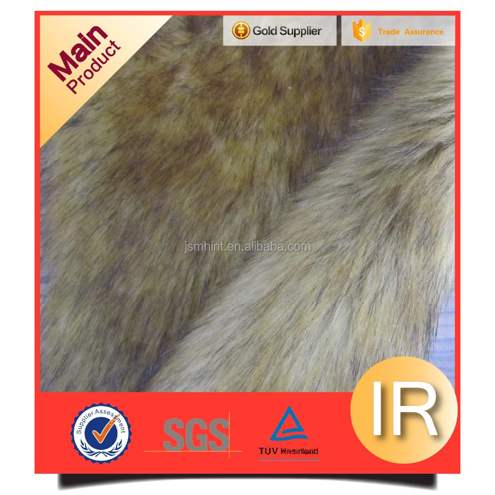 solid artificial faux fur fabric