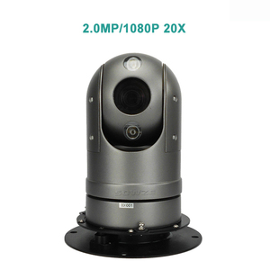 Outdoor Waterproof Car Vehicle Roof Magnetic Mount HD SDI PTZ Camera
