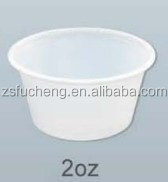2oz disposable sealable plastic PP packing sauce cup with lid