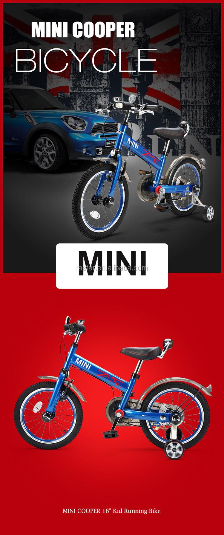 Rastar Mini Bike 16 Zoll 4 Räder Mini-bmx Fahrrad Mit Balance Rad ...