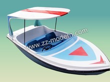 Modern cheap water inflatable fiberglass pedal electric boat for sale