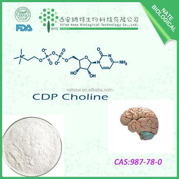 Low price Nootropic Powder 99% CDP-choline CAS:987-78-0