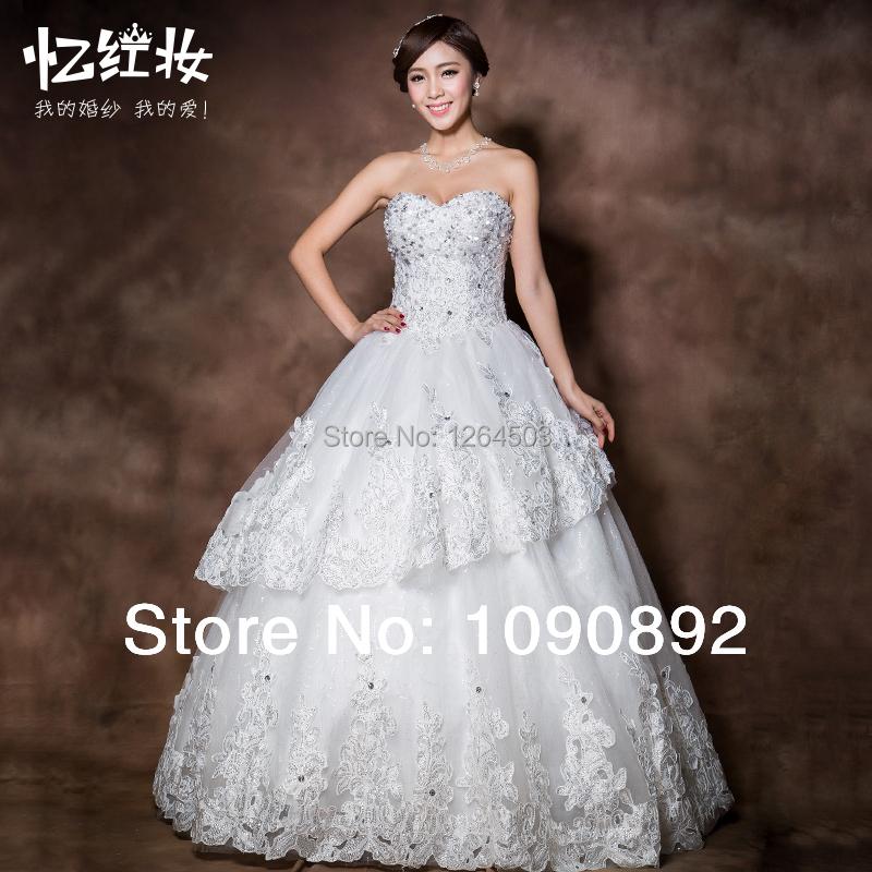 Princess Sexy Mermaid Wedding Dresses 2014 Plus Ball Gown
