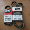 Gates 5PK1295 rubber v belt for car