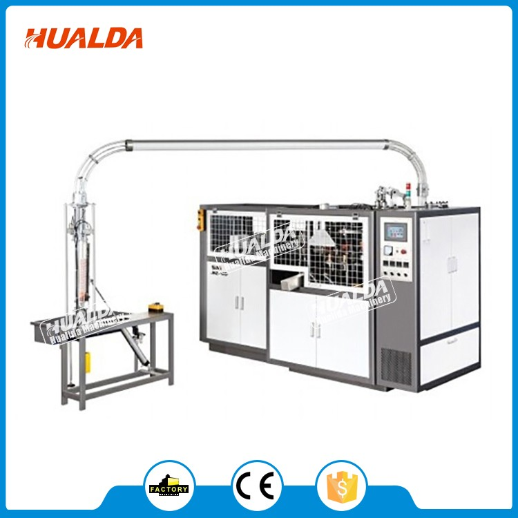 HLD-12H High Performance Low Cost Paper Cup Forming Machine