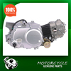 Zongshen engines--air cooled ZL70 zongshen 70cc engine for motorcycle