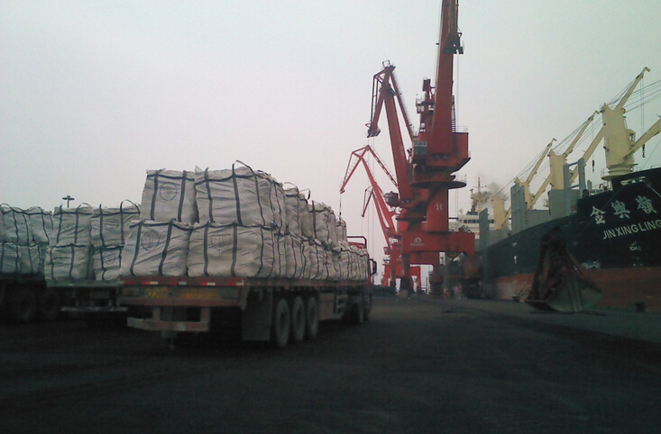 China High quality Ordinary Portland Cement 42.5R 32.5R