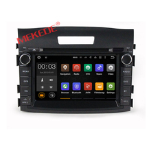 "7"" Built-in WiFi Adapter Auto Radio Car DVD for Hon-da CRV 2012 with DVR/DVD/Bluetooth/Map"