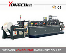 New Multicolor roll to roll Flexographic printing machinery Model width YC330RY