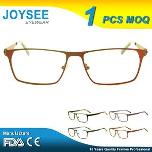 0275087525 Metal Specs Frame
