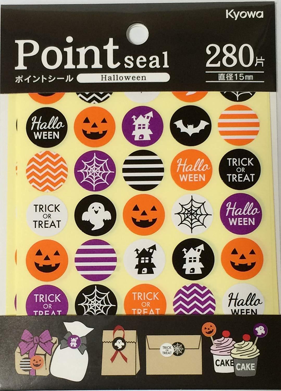 Point Seal Sticker 280pcs 1.5cm diameter Decorative Scrapbooking Supplies Stationery Stationery Japan (Halloween)