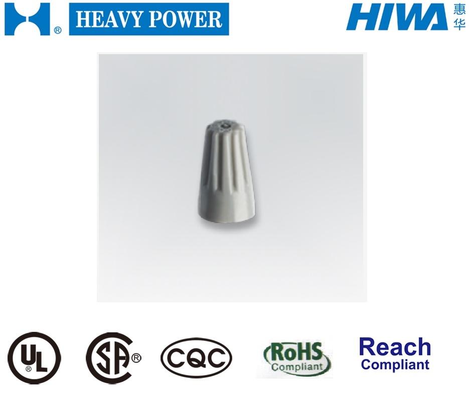 Twist-on Wire Connectors-P1 Grey