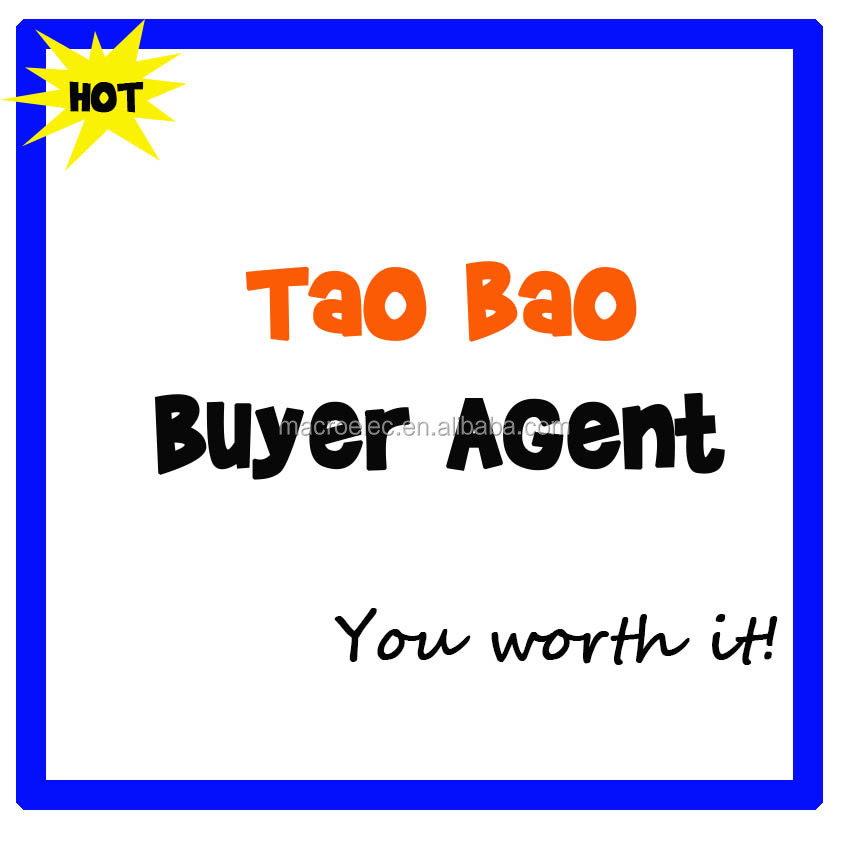 You worth them_Taobao buyer <strong>agent</strong>