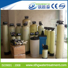 water pretreatment sand and carbon FRP filter