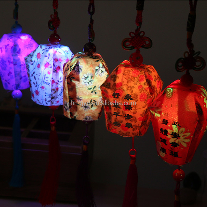 Chinese Knot Led Colorful Wishing Small Led Light/Small Lantern