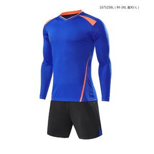 d6af208f1f6 Blue Soccer Long Sleeve Uniform Jersey.Customize Blank Blue Football Sets