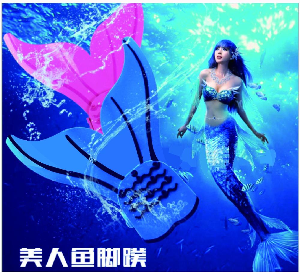 Aliexpress.com : Buy New 2016 Children Mermaid Tail