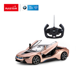 Rastar Gift Made In China Bmw I8 Remote Control Baby Rc Car Toy
