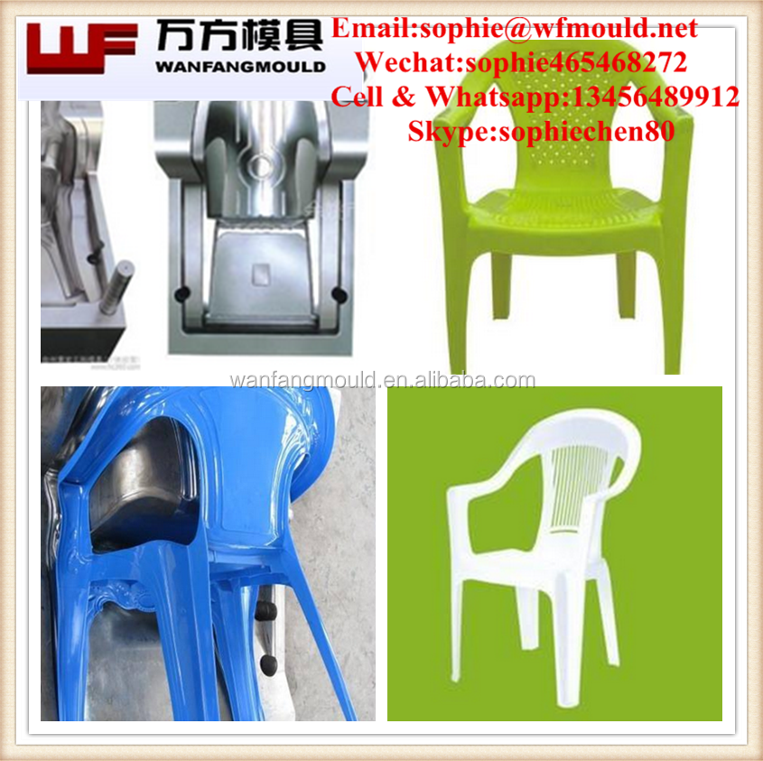 high quality plastic chair mould/injection molding companies manufacturing chair mold