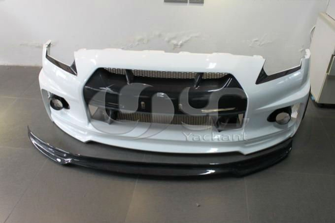 WA Style Carbon Fiber Front Bumper w/ Lip Fit For Skyline R35 GTR