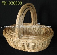 Baskets with beautiful design lids suction cup handle