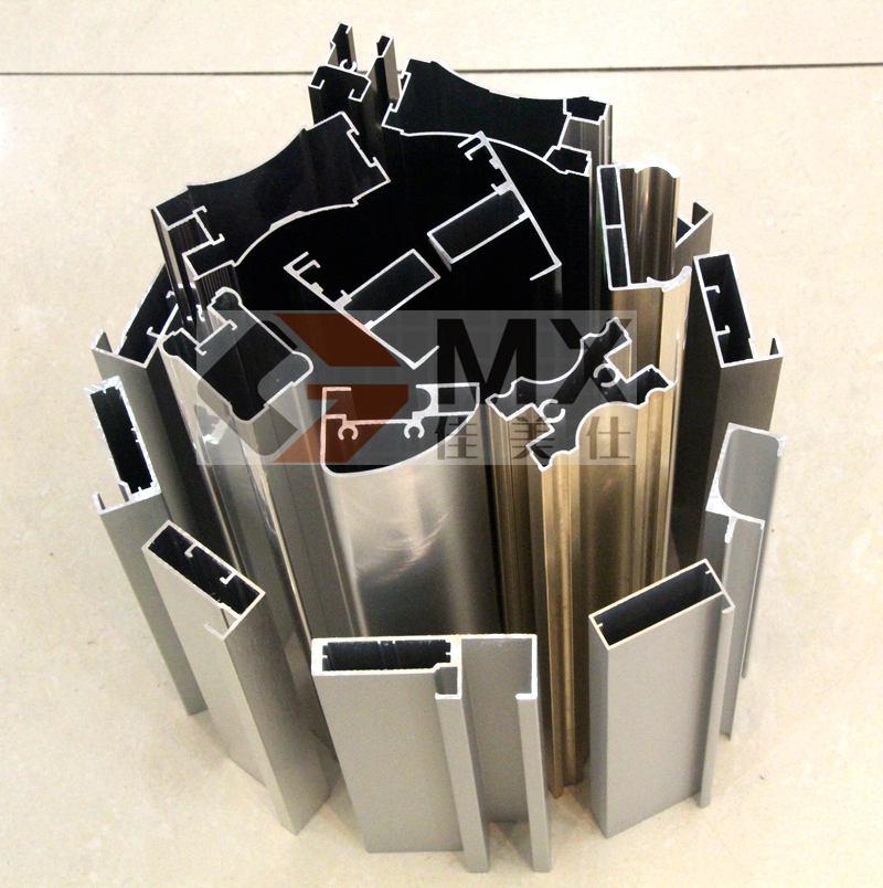 Suministro de perfiles de aluminio de alta calidad para for Perfiles aluminio para muebles