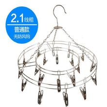 Stainless steel 20 clip round sun drying racks children drying clothes windproof underwear disc drying rack