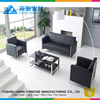 Genuine Leather Sofa For Office Reception Room Black Sofa Furniture