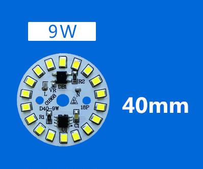 3w 5w 7w 9w 12w 15w with PCB 40-45lm smd 5730 led chip led pcb
