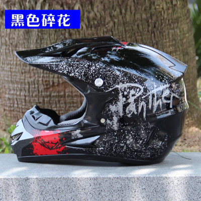 2015 new Motorcycle safety Helmet/ cycling off road helmet ...