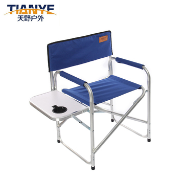 Tianye Leisure Professional Factory Tall Directors Chair With Side Table