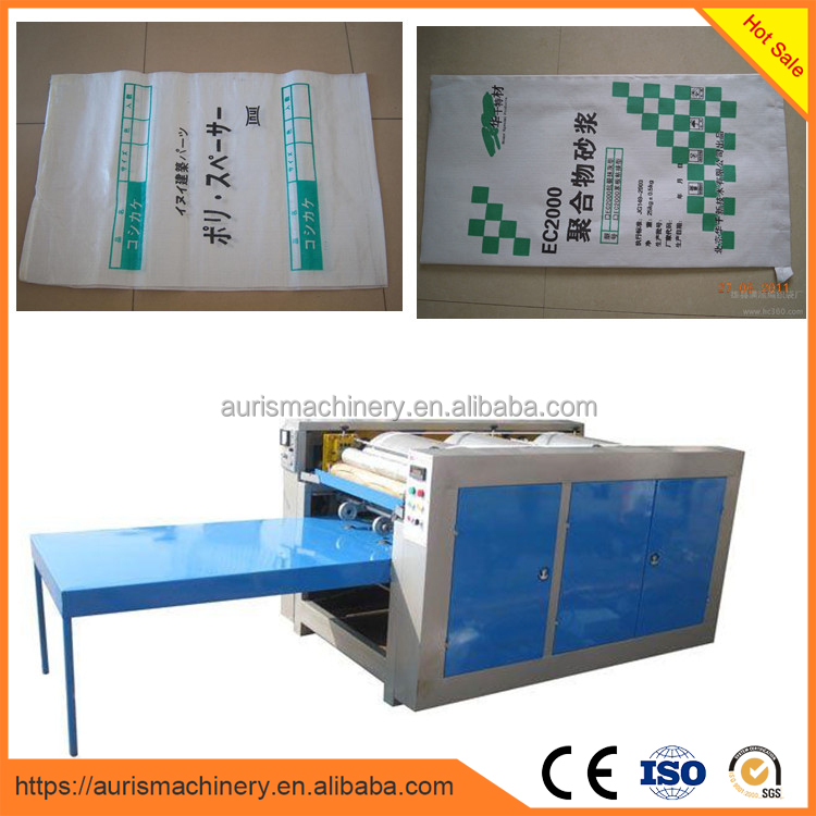 rice bag flour bag sack bag printer printing machine on sale