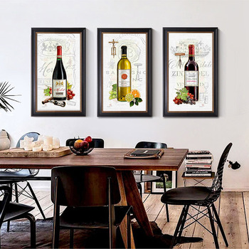 Dining Room Wine Bottles Photo Frame Decorative Beautiful Picture Frames
