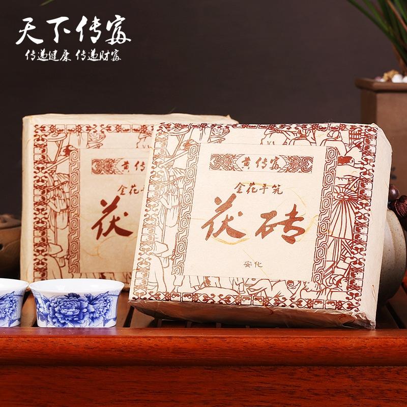 5 Year Old Chinese Weight Loss Anhua Dark Brick Slimming Tea - 4uTea | 4uTea.com