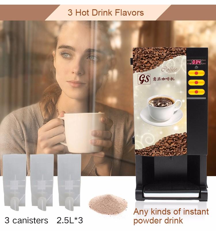 Professioneller industrieller vollautomatischer Kaffee-Verkaufsautomaten mit 3 Tanks