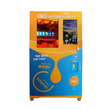 Best Price Customized Fruit Vending Machines Manufacturer ...