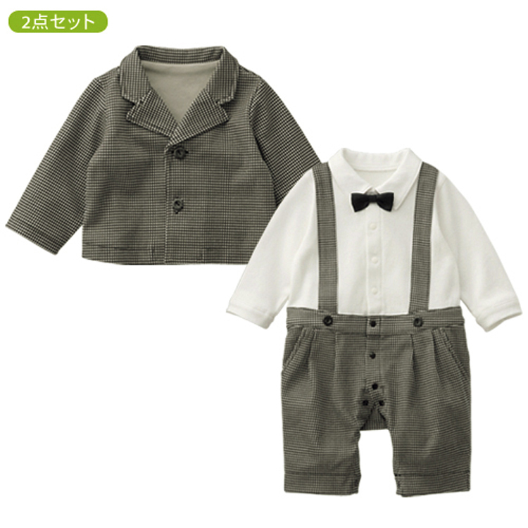 b68fad209a3e Cheap Baby Formal Wear Boy