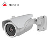 Top 10 outdoor ir waterproof security cctv hd camera