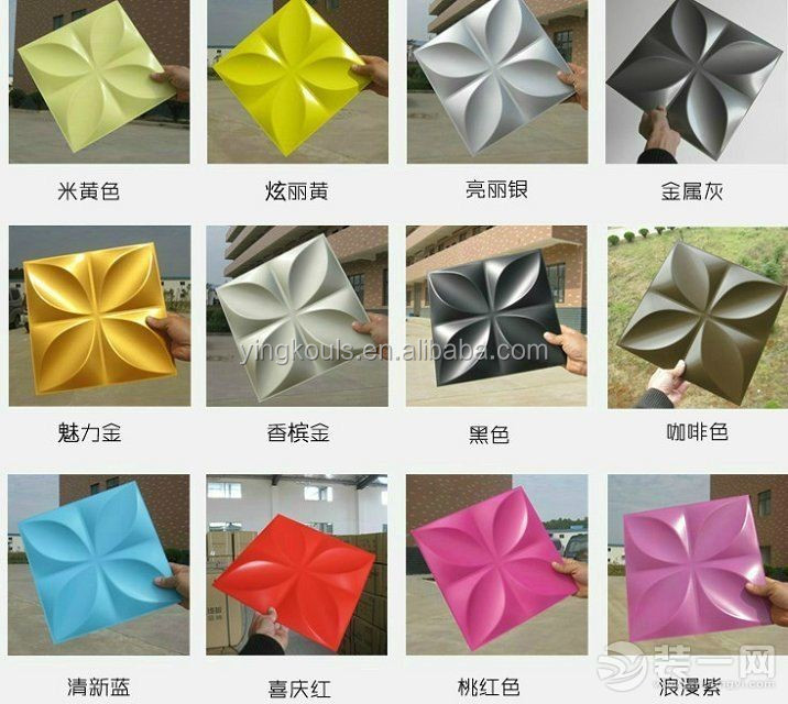 new design indoor outdoor decoration <strong>wall</strong> 3D panels
