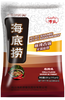 Haidilao Basic stir-fry soup spicy vegetarian seasoning hot pot condiment with different ingredients