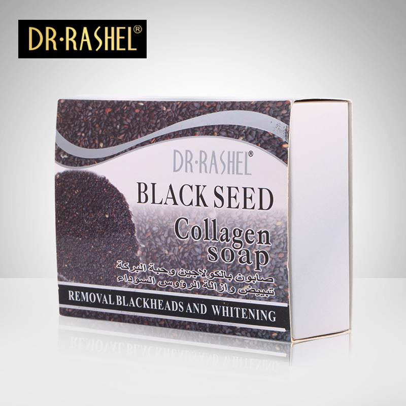 DR.RASHEL Blackhead <strong>Removal</strong> Whitening Black Seed Collagen Face Cleansing Soap