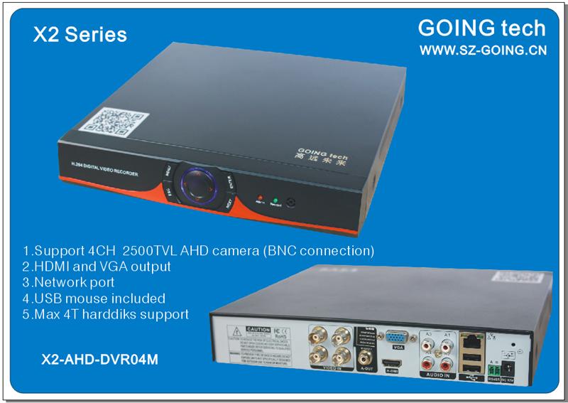 Top 10 Cctv Camera 4ch 960p 1.3mp Ahd Dvr Kit